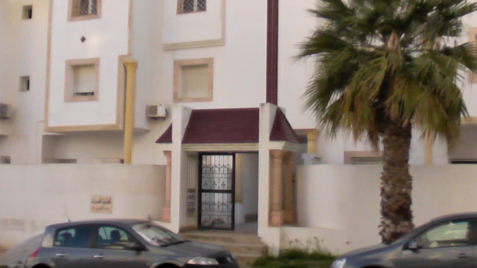 Ariana tunisie vente achat location appartement terrain for Achat maison en tunisie
