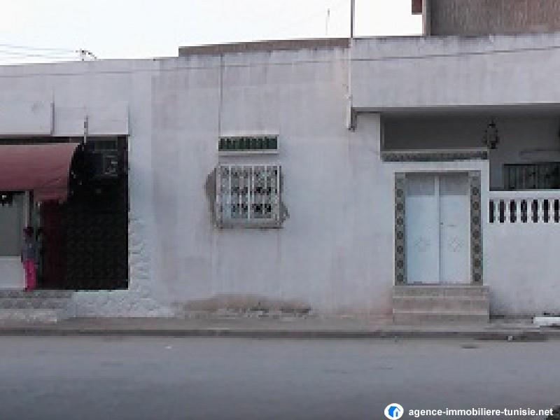Vente maison en tunisie achat ventes des maisons a vendre for Maison en vente